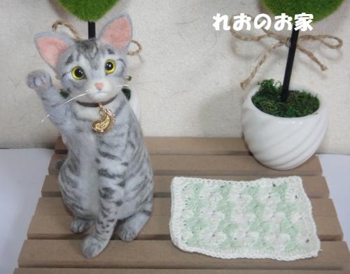 サバトラまねき猫6