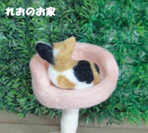 ねんね三毛猫3