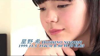 hoshino201408224.jpg