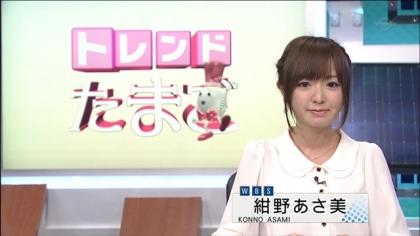 初トレたま (5)