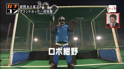 ロボ紺野 (4)