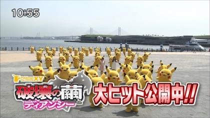 140814ポケモンイベント (1)