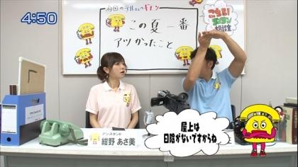 140826リンリン相談室 (3)
