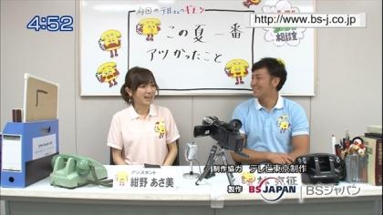 140826リンリン相談室 (1)