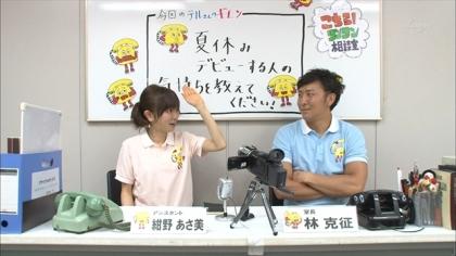 140828夏休みデビュー (3)