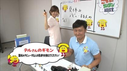 140828夏休みデビュー (6)