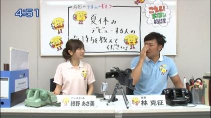 140829リンリン相談室 (4)