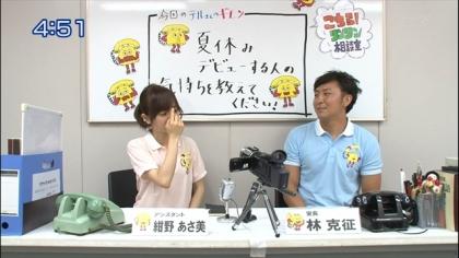 140829リンリン相談室 (3)
