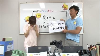 140831リンリン相談室 (3)