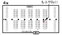 $ぱっつぁんブログ・改