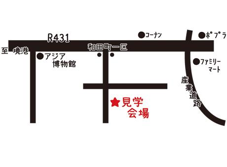 yakura.jpg