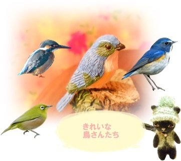 kurotorisukisuki.jpg