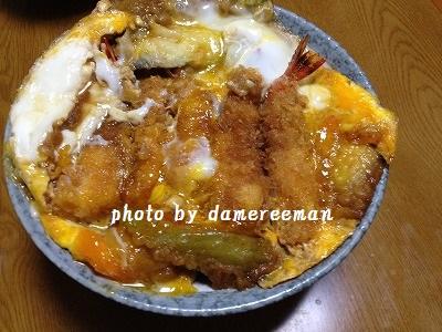 2014.8.25朝飯