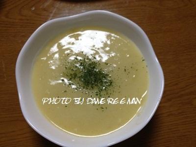 2014.6.5晩飯3