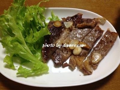 2014.6.10晩飯6