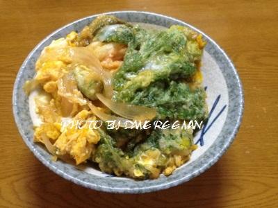 2014.6.12朝飯