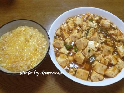2014.6.23朝飯