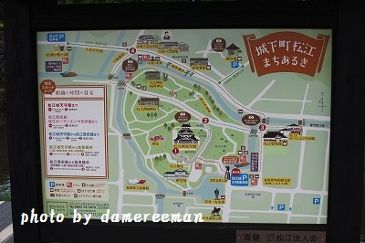 2014.8.11松江城 散策9