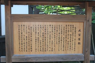 2014.8.11松江城 散策18