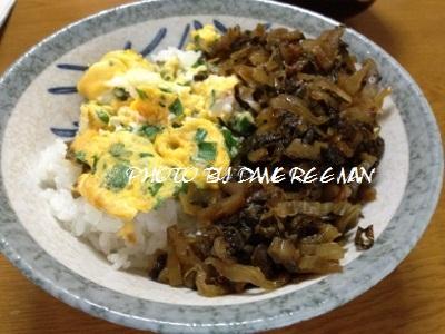 2014.9.11朝飯