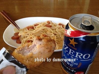 2014.5.3昼食
