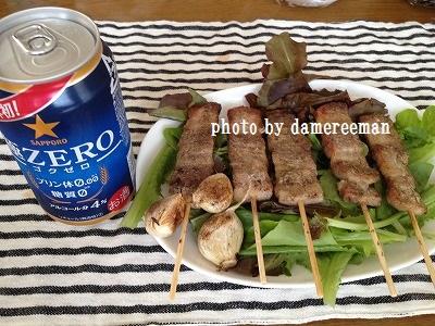 2014.5.10昼食2