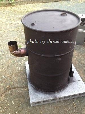 ドラム缶ピザ窯11