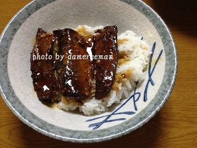 2014.6.18朝飯