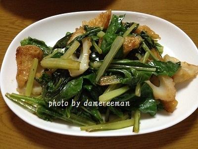 2014.6.19朝食2