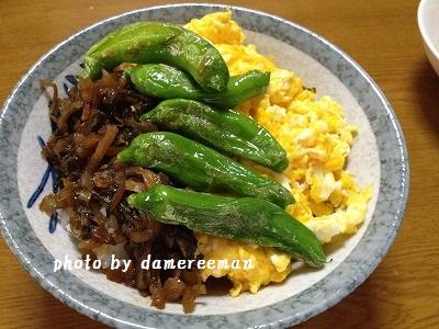 2014.6.26朝食