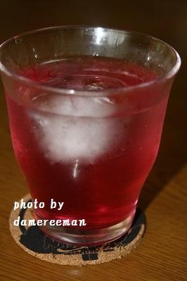 紫蘇ジュース