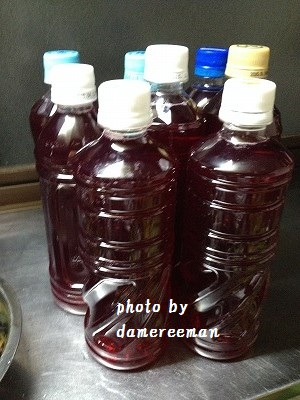 紫蘇ジュース3