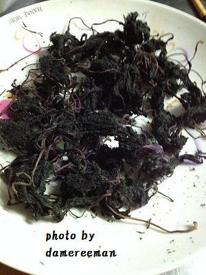 紫蘇ジュース9