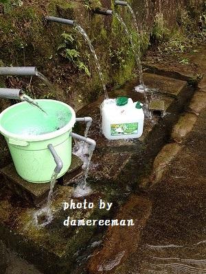 2014.7.5湧水汲み