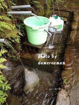 2014.7.5湧水汲み2