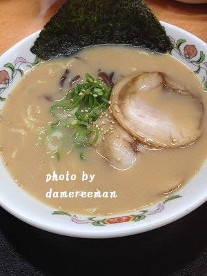 2014.7.6昼食2