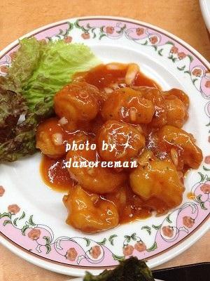 2014.7.6昼食4
