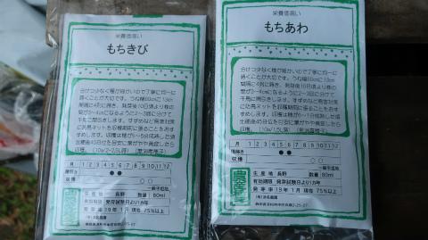 2014.8.11松江城20