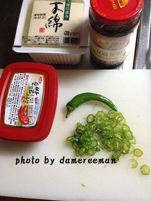 2014.7.13朝食