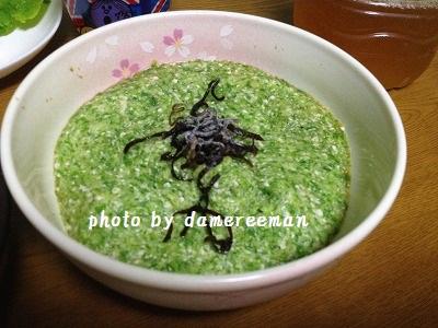 2014.7.13晩飯2