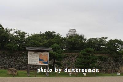 2014.8.12姫路城7