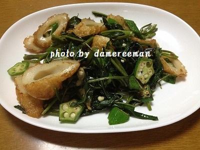 2014.7.24朝飯2