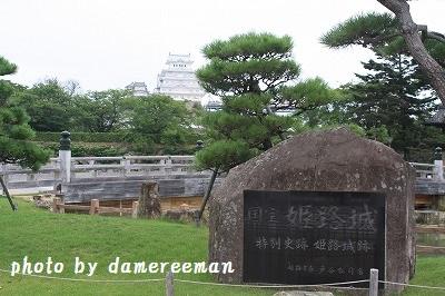2014.8.12姫路城32