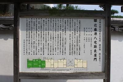 2014.8.2朝食2