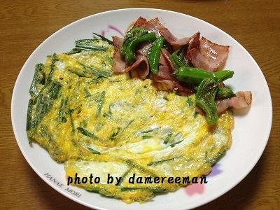 2014.8.5朝飯