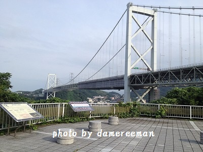 2014.8.11旅行5