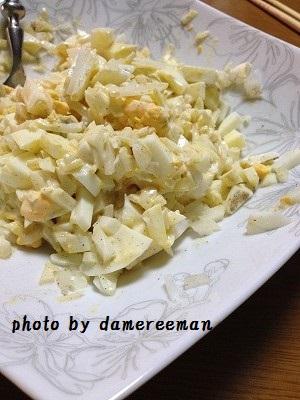 2014.8.24晩飯