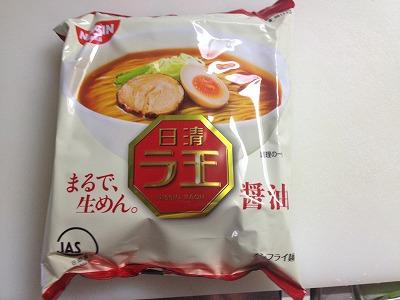 2014.8.24朝飯