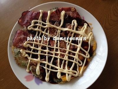 2014.8.26昼食2