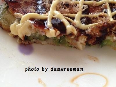 2014.8.26昼食3